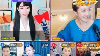 王小源率队遭遇电母惜败!