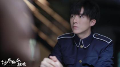 刘宇宁演出后台开播获豪刷!