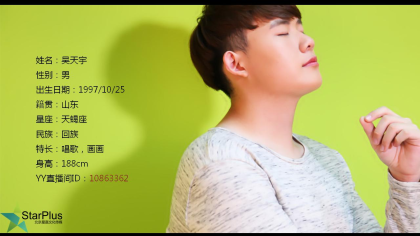 梦想的声音2吴天宇讨教张靓颖《我要的幸福》原唱是谁