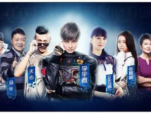 YY年度盛典2017年1月16日在北京开启
