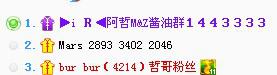 热血传奇私服1.80最新爆料:YY最大音频董事长伽柏现身!