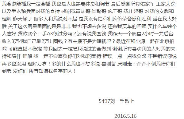 传奇私服宣布网2合1爆料:六扇门神壕红山舞秋叶放话!