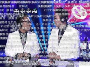 LPL直播遭弹幕刷屏_歪阅_最好看的YY新闻