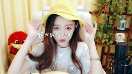 神豪F哥豪刷,稳baby:YB下载的?