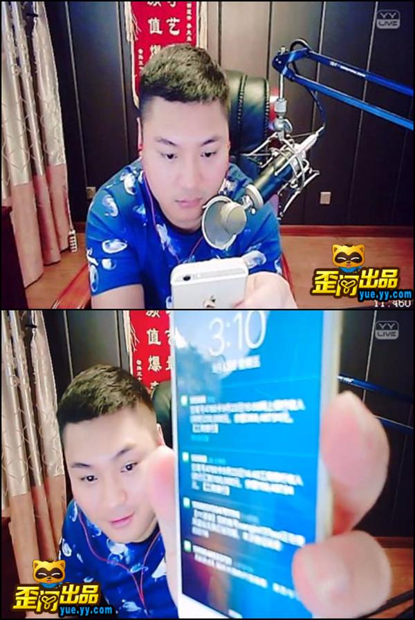 yy李先生两周年庆_李先生周年庆发哥剑哥给巨额转账 - 歪阅