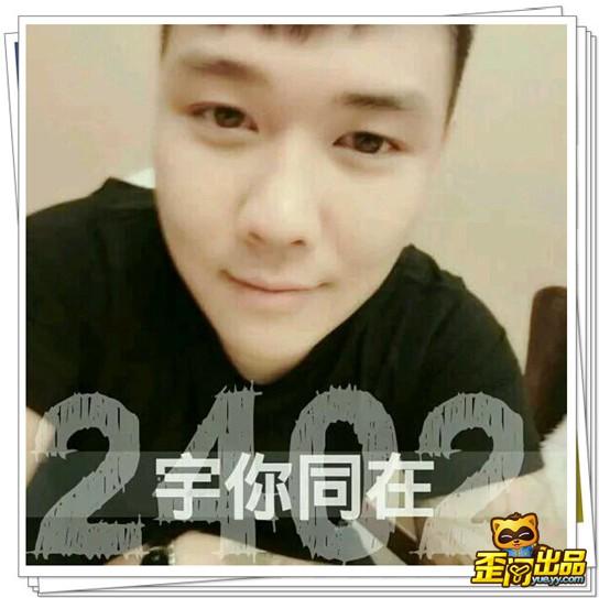 谢小宇回归女神豪刷2402组礼物 歪阅_最好看的YY新闻