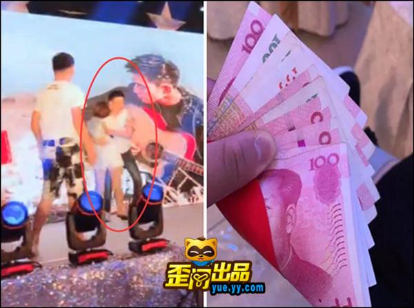 哲家军4周年槟榔外挂豪送粉丝10万元红包