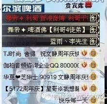 1.85传奇sf最新爆料:文静周年庆利哥豪刷飞机