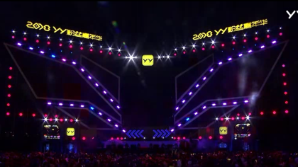 嘉年华入夜环节,绚丽舞台灯光秀
