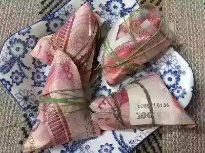 1.76金币复古爆料:百元大钞包粽子壕无人性!