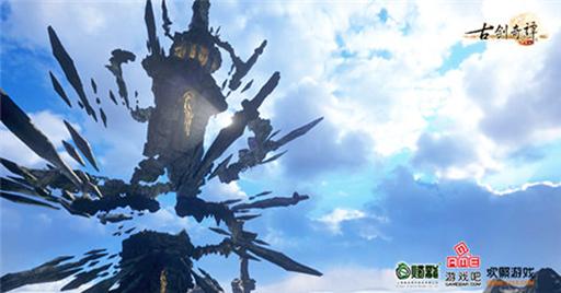 今天新开传世sf最新爆料:《古剑奇谭网络版》CJ邀你尝剑品仙