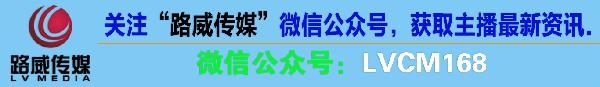 YY头条:强子收网回家途中,突遇道路塌!