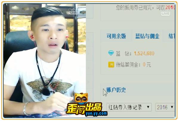 天天新开1.85传奇宣布网最新爆料:YY最小主播呆呆直播1天赚1500元