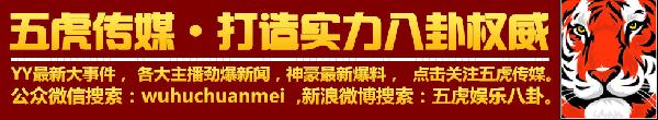 新开1.76传奇私服宣布爆料:龙小手被封直播间,老李盛怒!