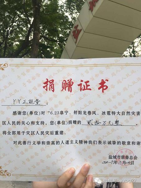 新开中变传奇私服最新爆料:毕李大战,老李老毕同向灾区捐钱