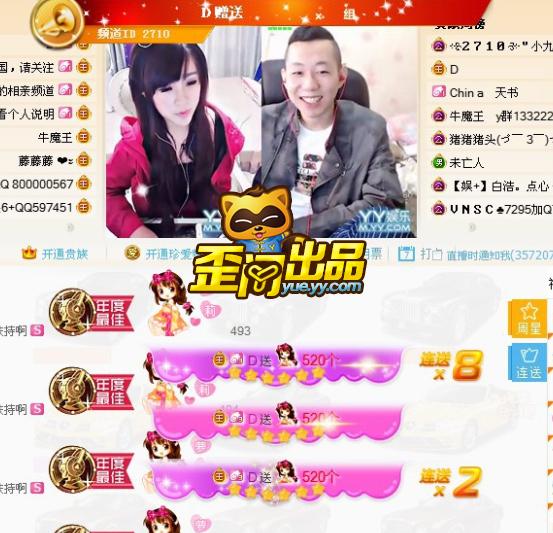 上一篇: China7.7庆典全程回顾 神豪主播助阵
