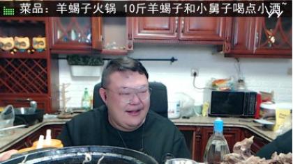 胖凯变成了大厨!