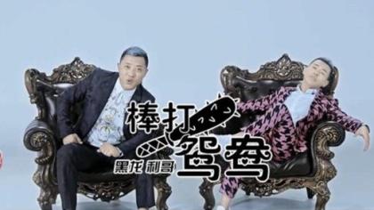 利哥MV登各大音乐网站首页!