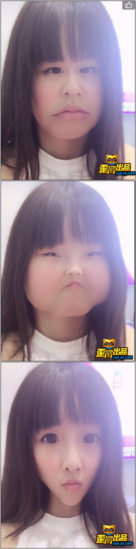 新开sf热血传奇最新爆料:如果童童变成酱紫,你还喜欢么?
