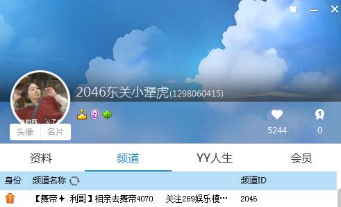 全YY第一个网页版国王诞生
