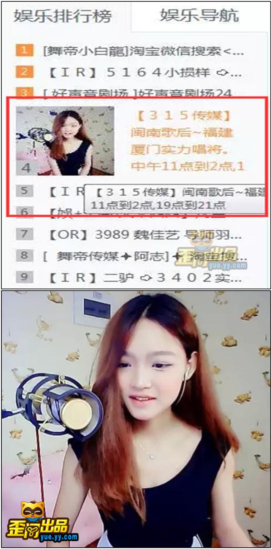 找合击传奇私服网最新爆料:YY惊现315传媒!神豪5哥创立?