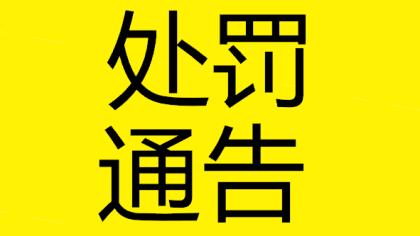 logo 标识 标志 设计 矢量 矢量图 素材 图标 420_236