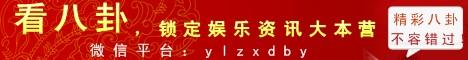 """zhaosf最新爆料:娱加巨额投资,打造""""火星规划"""""""