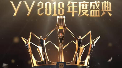 美女云集,年度最佳舞蹈主播5强