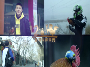 YY重磅推出品牌宣传大片直播叫醒世界