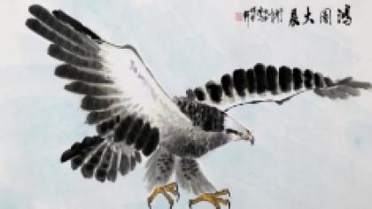 神豪飞哥《鹰团》荣登百度首页