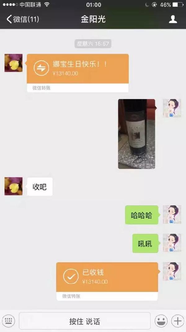 q哥q嫂开直播 六七千全活人