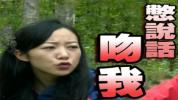 """YY""""最丑""""主播大比拼!"""