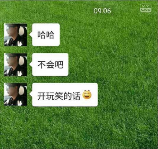 yy李黑龙直播传言IR收购梦想公会 一人哥辟谣