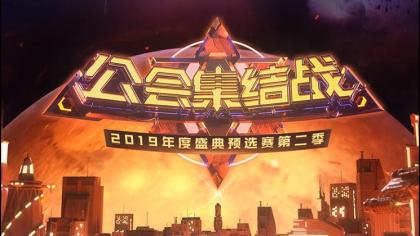 预选赛落幕,12天激战总结!