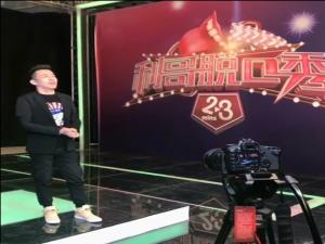 利哥脱口秀节目视频暴光_歪阅_最好看的YY新闻