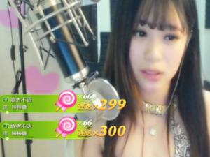 乾豪传媒主播小月瞬间榜超4000
