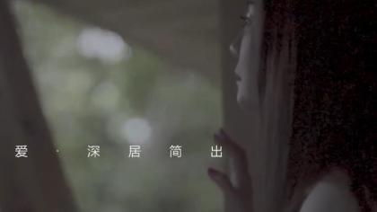 胡芳芳的歌打造精品MV再现