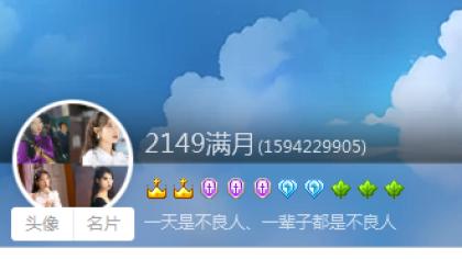 2149直播间祝满月哥生日快乐