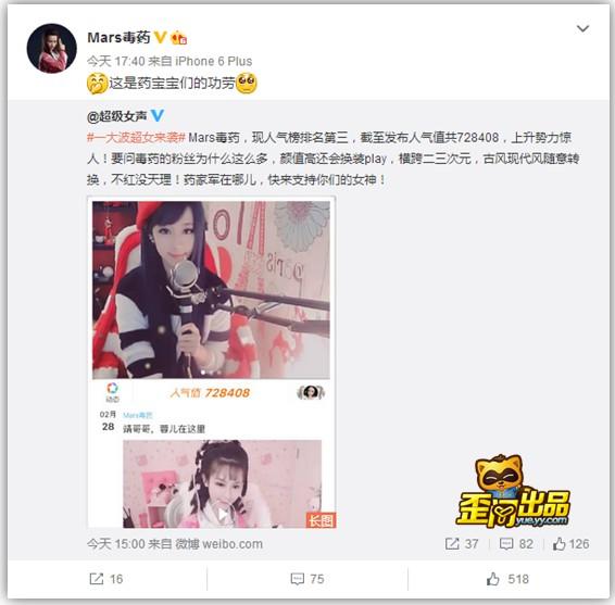 2018快女人气排行榜_传致中和龟苓膏内定快女冠军 谁将成百万代言人