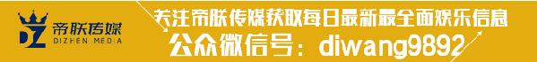 China电母被围殴,微博怒喷!