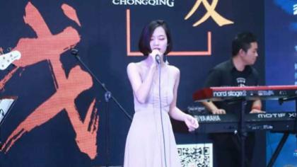 她深情翻唱张惠妹《我最亲爱的》